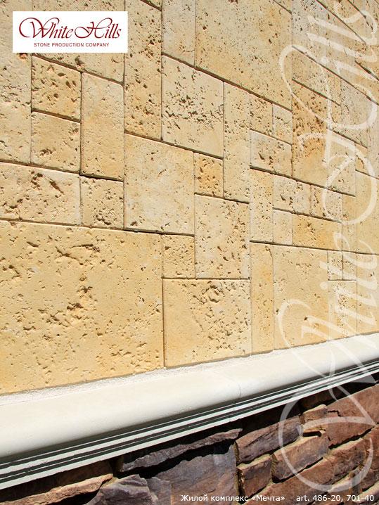Искусственный камень White Hills - Бремар