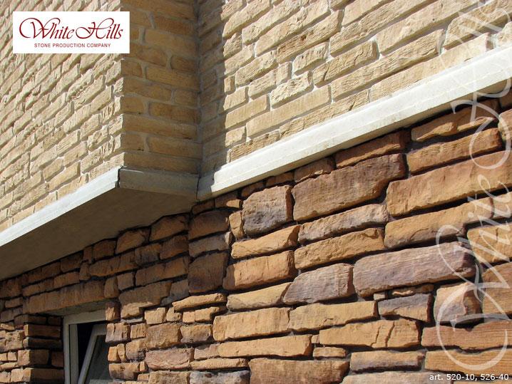 Искусственный камень White Hills - Лаутер