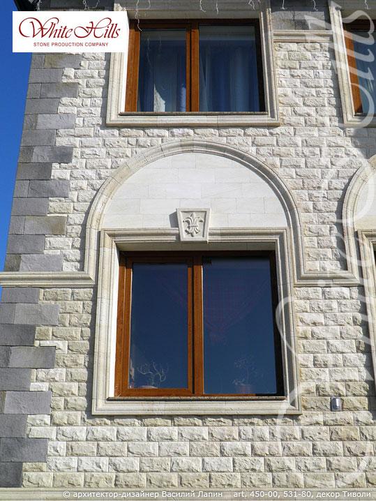 Искусственный камень White Hills - Ленстер