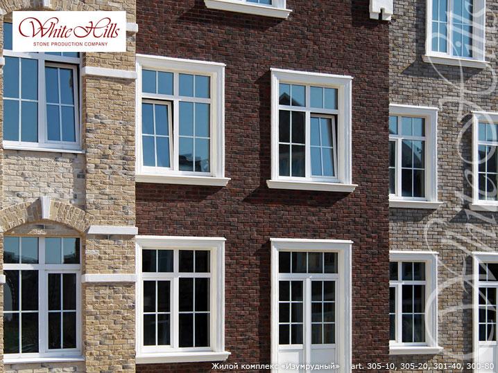Искусственный камень White Hills - Лондон брик