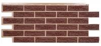 Фасадная панель T-SIDING «Лондон брик» - цвет Коричневый