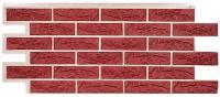 Фасадная панель T-SIDING «Лондон брик» - цвет Красный