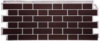 Фасадные панели FineBer «Кирпич облицовочный» - цвет Britt