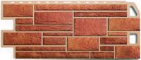 Фасадные панели Альта-Профиль «Камень» - цвет Бежевый