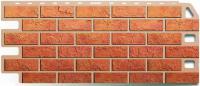 Фасадные панели Альта-Профиль «Кирпич» - цвет Бежевый
