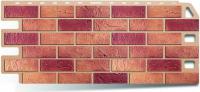 Фасадные панели Альта-Профиль «Кирпич» - цвет Комби