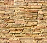 Искусственный камень White Hills Фьорд Лэнд - цвет 200-50