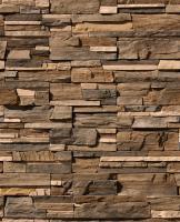 Искусственный камень White Hills Фьорд Лэнд - цвет 205-40