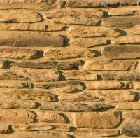 Искусственный камень White Hills Айгер - цвет 540-60