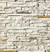 Искусственный камень White Hills Норд Ридж - цвет 270-00