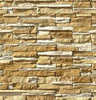 Искусственный камень White Hills Норд Ридж - цвет 270-10