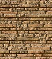 Искусственный камень White Hills Лаутер - цвет 520-60