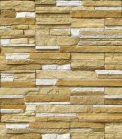 Искусственный камень White Hills Зендлэнд - цвет 240-10