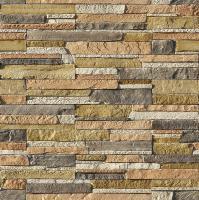 Искусственный камень White Hills Зендлэнд - цвет 241-10