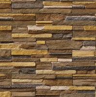 Искусственный камень White Hills Зендлэнд - цвет 245-40
