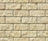 Искусственный камень White Hills Йоркшир - цвет 405-20