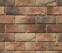 Искусственный камень White Hills Йоркшир - цвет 405-40
