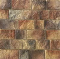 Искусственный камень White Hills Шинон - цвет 410-40