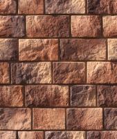 Искусственный камень White Hills Шинон - цвет 411-40