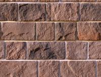 Искусственный камень White Hills Шинон - цвет 412-40