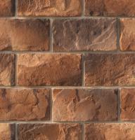 Искусственный камень White Hills Шеффилд - цвет 430-40