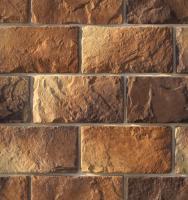 Искусственный камень White Hills Шеффилд - цвет 431-40
