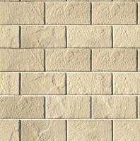 Искусственный камень White Hills Ленстер - цвет 530-10
