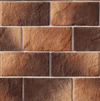 Искусственный камень White Hills Ленстер - цвет 531-40