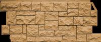 Фасадные панели FineBer «Камень дикий» - цвет Песочный