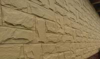 Фасадные панели T-SIDING - «Гранит леон»